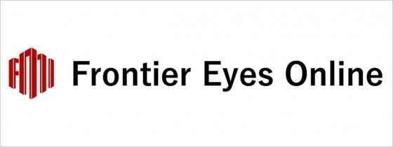 Frontier Eyes Onlineへ